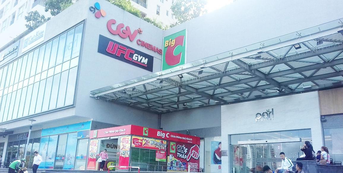 Big C Thảo Điền
